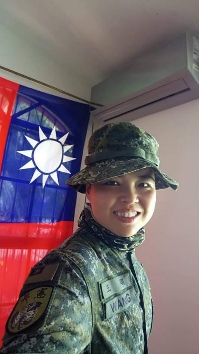 女軍官臉書挺小英主權論述:不要叫我「鬼中華台北人」