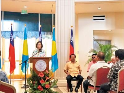 蔡出訪》帛琉國會決議文 感謝台灣