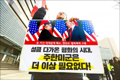 才額外制裁北韓 川普又推文取消