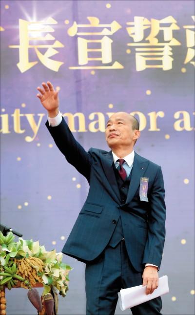 訪中行程爭議一件件 陸委會︰韓返台後限期說明