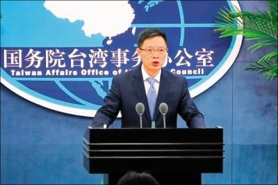 中國國台辦例行記者會 竟為韓國瑜說明此行成果