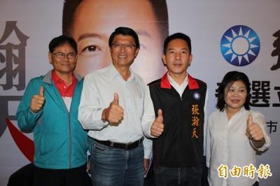 謝龍介敗選後彰化站台 要告賴清德、陳水扁、中監典獄長