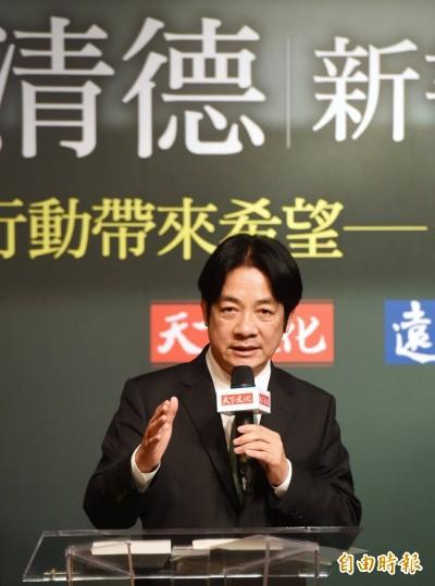 賴清德哽咽:寧輸掉初選 也不會傷害蔡總統