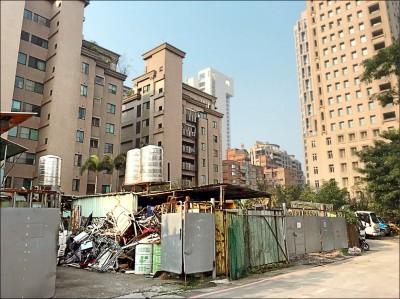 「最貴回收場」整合 變身破億豪宅