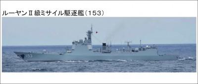 中國3軍艦通過宮古海峽 共軍機艦近日恐再擾台