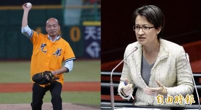 韓國瑜憂體力故提前訪美 她被發現大勝「一直玩市長」