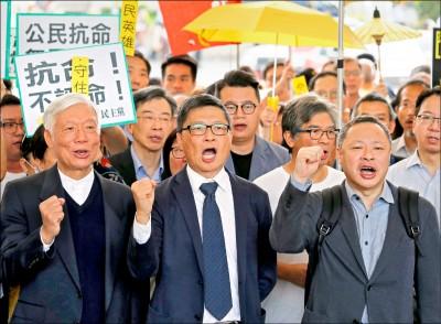 雨傘革命秋後算帳 香港佔中9子 全判有罪