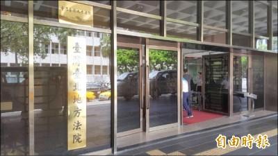 華視前總經理郭建宏告「7大罪」誹謗 董事長陳郁秀獲判無罪