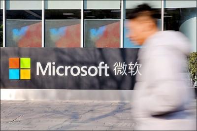 微軟與中國合作 研究AI監控