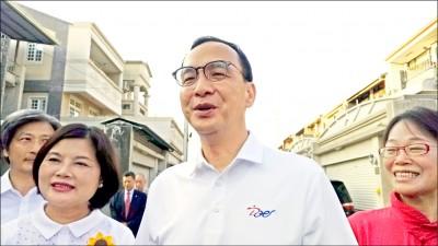 吳敦義表態不選總統 朱陣營:吳若要徵召韓國瑜 態度須明確