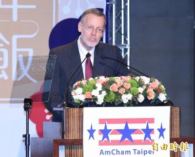 AIT再度發文!支持共同對抗「限制台灣參與國際舞台」手段