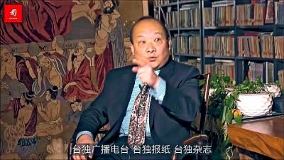 中國統戰進逼 法學界:國安法已難應付
