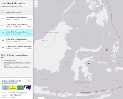 印尼蘇拉威西島附近海域規模6.8強震 發布海嘯警報