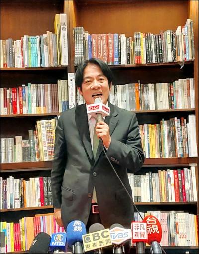 賴:若當總統 台灣自主、人民幸福