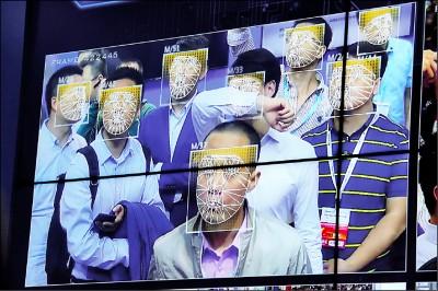 監視維族 中國人臉辨識擴及16省