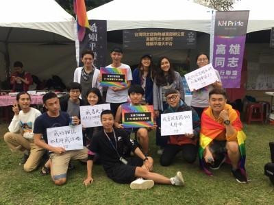 524同性婚姻合法大限將屆  民團籲立委支持立法