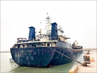 查扣中國抽砂船 拍賣4819萬