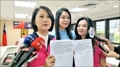 北市議會黨團 挺韓國瑜連署生變