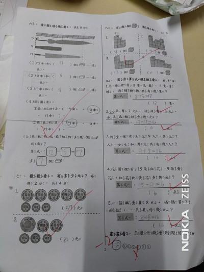 小學女兒數學期中考98分 這題錯得讓人霧煞煞