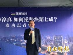 賴正鎰看郭台銘選總統  重點在民調結果