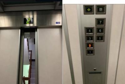 住2樓就不能搭電梯?他PO文大罵引網友共鳴