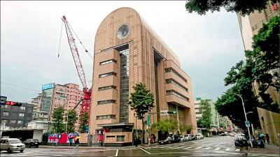 婦聯會387億充公 裁定停止執行 黨產會︰將抗告