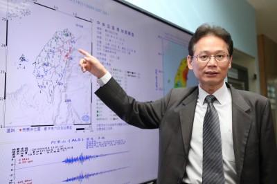還有13.3顆原子彈能量待釋放? 氣象局最新回應出爐