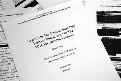 通俄門調查報告 暗指川普妨礙司法
