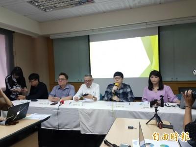 郭台銘投入國民黨總統初選 民調指藍軍最大受害者是他…