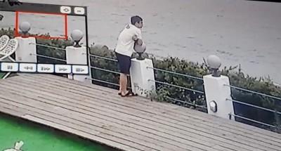 基隆海域發現男屍 確定非泰山涉殺2子女狠父