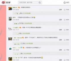好羨慕!台灣524同婚上路 中國網友哀嘆「啥時才能跟上」