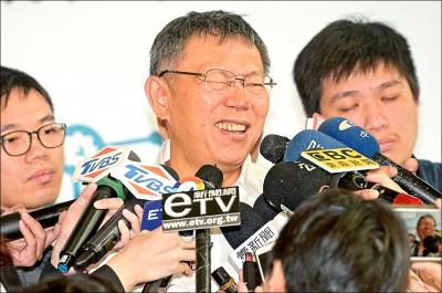 評韓五點聲明 柯P:韓國瑜就是要選總統!
