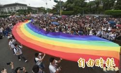 台灣同婚524合法  跨國企業看好有助經濟發展