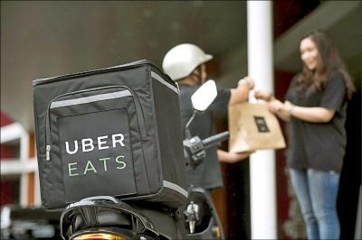 美食外送平台納管 Uber Eats︰會登記
