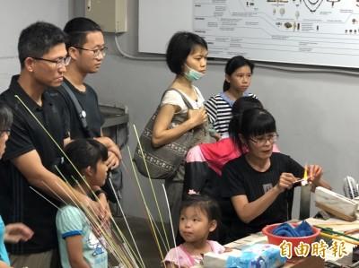 走讀台灣 親子「動手動腳」認識史前陶器工藝