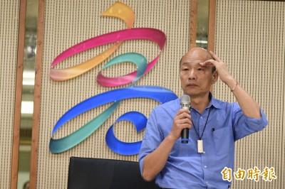 黃光芹發文「就把我埋了吧」韓國瑜:不再評論、社會自有公評