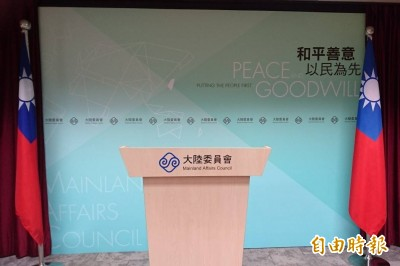中國干預台灣2020大選 陸委會:恐以AI散布假訊息