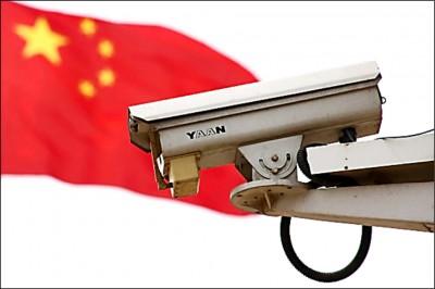 中國利用APP 監控新疆人