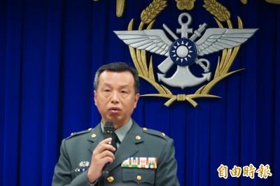 中國軍力報告》美發布最新中國軍力報告 國防部:持續觀察