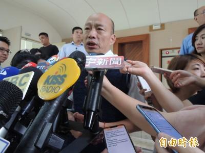 郝龍斌讚國民黨初選「一團和氣」 挺韓反韓網友都嗆聲