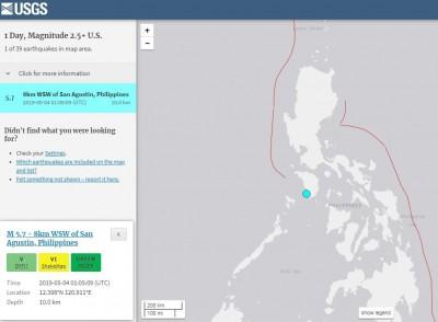 菲律賓又遇強震!西北部規模5.7 震源深度僅10公里