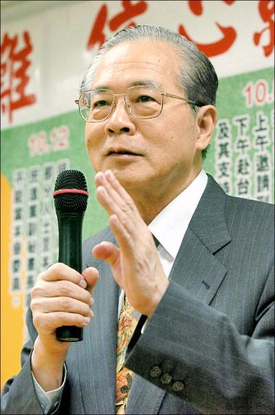 前司法院長施啟揚昨生日辭世 享壽84歲