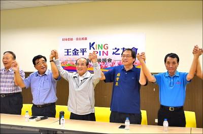 被國際孤立…王:帶領台灣走向世界