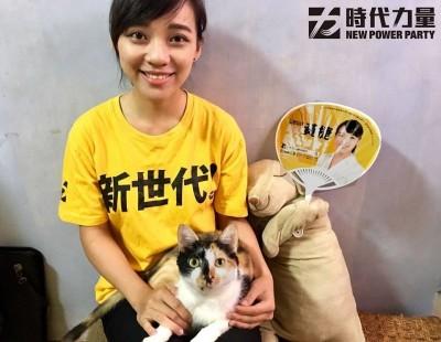 藍委挺韓國瑜嗆她該多做功課 黃捷霸氣反擊網友讚爆!