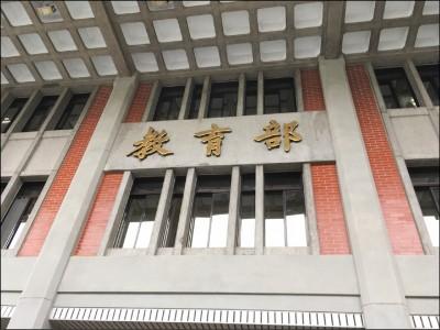 中國教育統戰 教部要求學校改正