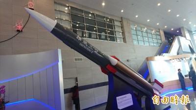 中科院參加伊斯坦堡國防工業展 外商頻問:這款飛彈有賣嗎