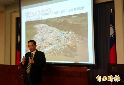 塑膠使用量不減反增 監院糾正環保署