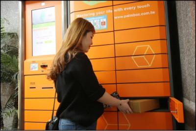 【智能櫃便利取件不求人】掌櫃 櫃點分布多且深入社區