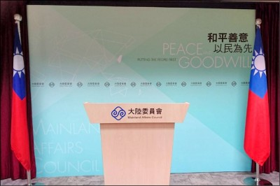 汪洋要求宣傳一國兩制 陸委會︰台媒不應助中政治宣傳