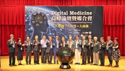 醫訊》數位醫學聯盟成立 首波研究AI防治腦中風